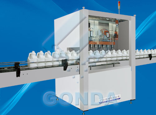GN-ZY series bull weighing type filling machine